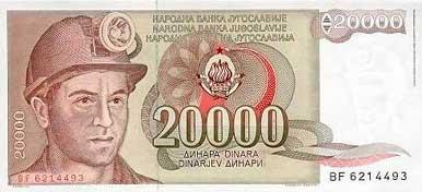 20000-Dinara-1987.jpg